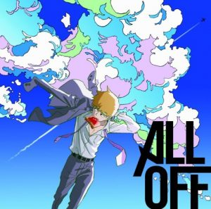 ALL OFF – Refrain Boy
