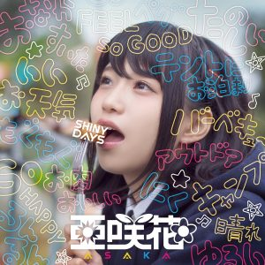 Asaka – Shiny Days