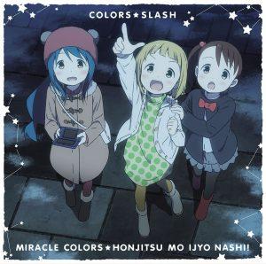 COLORS☆SLASH – Miracle Colors☆Honjitsu mo Ijyo Nashi!