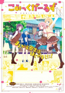 Comic-Girls Cover