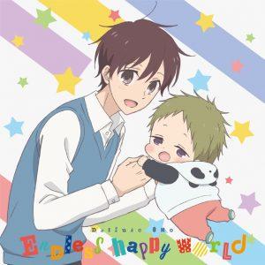 Daisuke Ono – Endless happy world