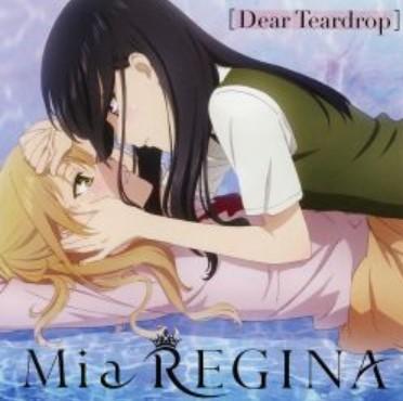 Dear Teardrop OSTnime