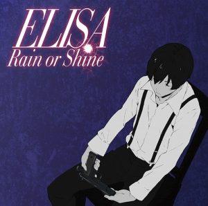 ELISA – Rain or Shine