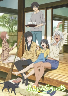 Flying Witch OSTnime