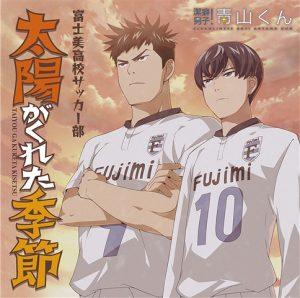 Fujimi Koukou Soccer-bu – Taiyou ga Kureta Kisetsu