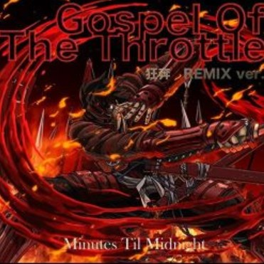 Gospel Of The Throttle Kyouhon OStnime
