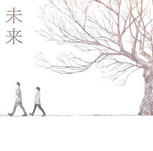 Kobukuro – Mirai