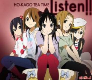 Listen OSTnime