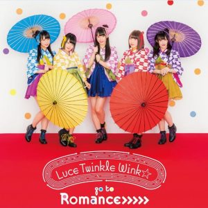 Luce Twinkle Wink☆ – go to Romance