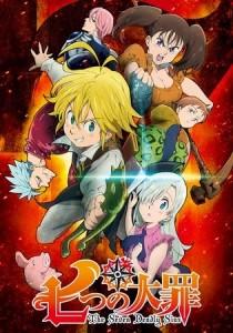 Nanatsu no Taizai Season 1