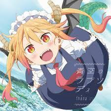 Op 1Kobayashi-san Chi no Maid Dragon