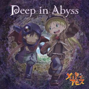 Op1 Made in Abyss