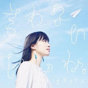 Yuiko-Ohara-Iwanai-kedo-ne.-2