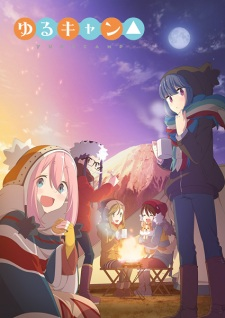 Yuru-Camp OSTnime