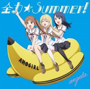 angela – Zenryoku☆Summer!