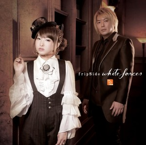 fripSide – white forces