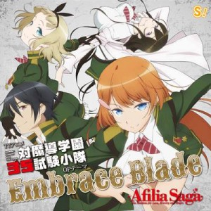 Afilia Saga – Embrace Blade