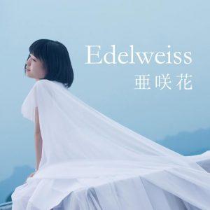 Asaka – Edelweiss