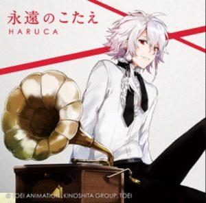 HARUCA – Eien no Kotae