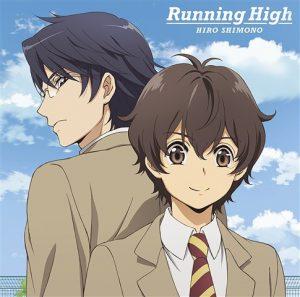 Hiro Shimono – Running High