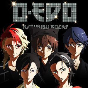 Kabukibu Rocks – O-EDO