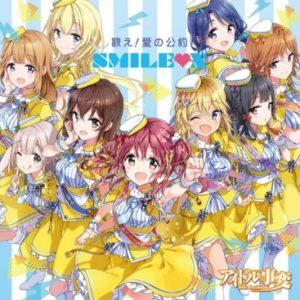 SMILE.X – Utae Ai no Kouyaku