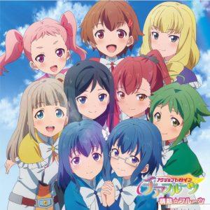 Tokimeki Kanshasai – Jounetsu☆Fruits