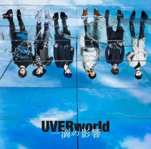 UVERworld – Itteki no Eikyou