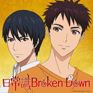 Yushi Inaba, Mizuki Hase – Nichijoushiki Broken down