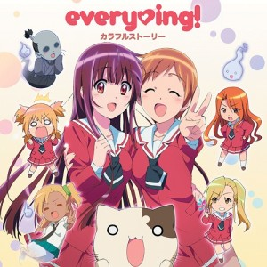 every♥ing! – Colorful Story