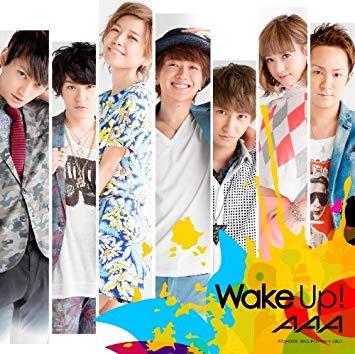 AAA - Wake up!