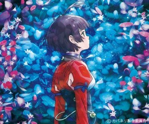 Aimer with chelly – ninelie