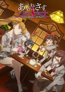Akanesasu Shoujo OST