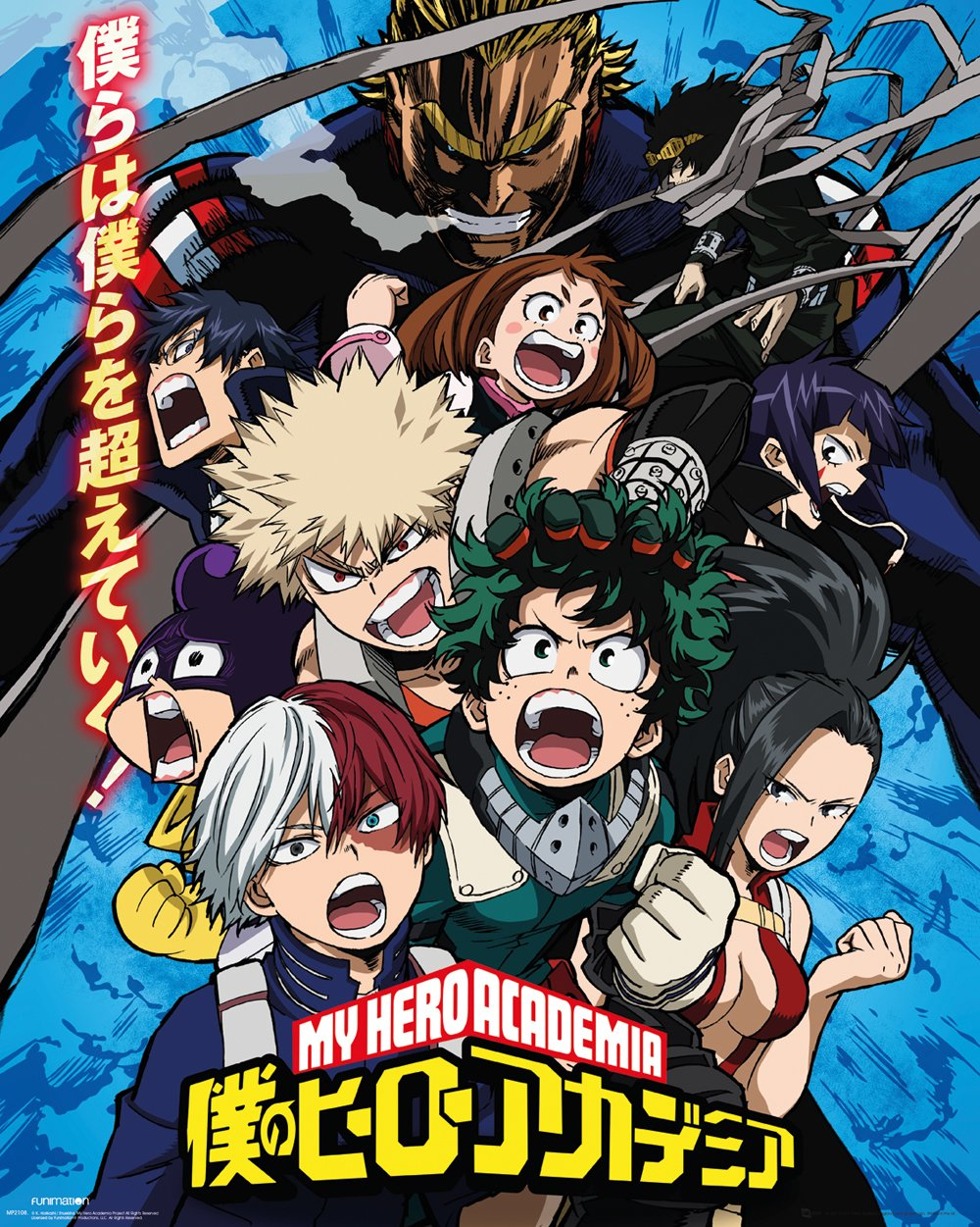 Boku no Hero Academia OST