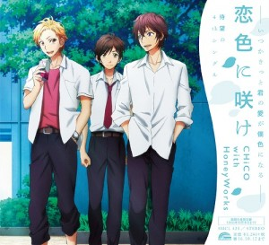 CHiCO with HoneyWorks – Koiiro ni Sake