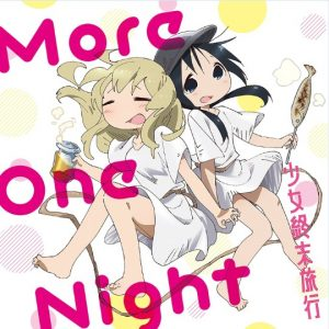 Chito-Yuuri-–-More-One-Night.jpg