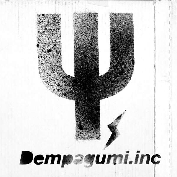 Dempagumi.inc - Ψ desu I LIKE YOU