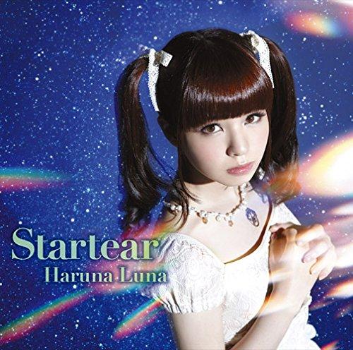 Haruna Luna - Startear