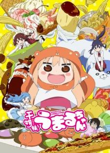 Himouto! Umaru-chan OST