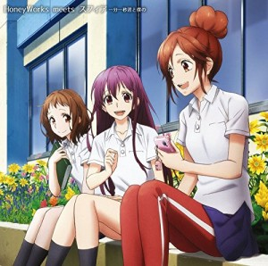HoneyWorks meets Sphere – Ippun Ichibyou Kimi to Boku no [SINGLE]