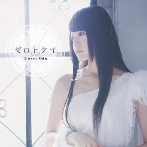 Kaori Oda – Zero Tokei