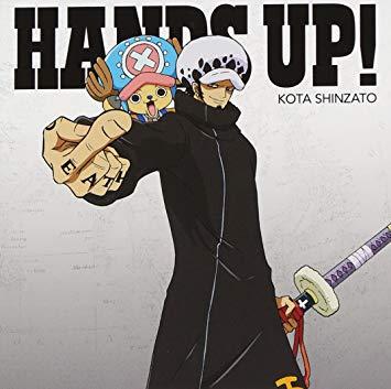 Kota Shinzato - HANDS UP!