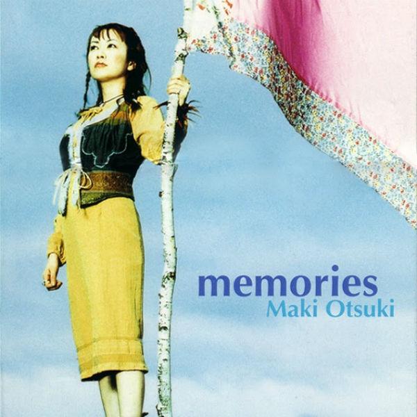 Maki Otsuki - Memories