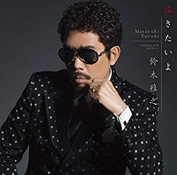 Masayuki Suzuki - Love Dramatic