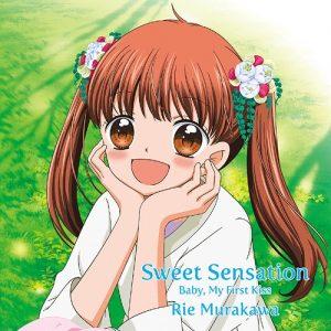 Rie Murakawa – Sweet Sensation