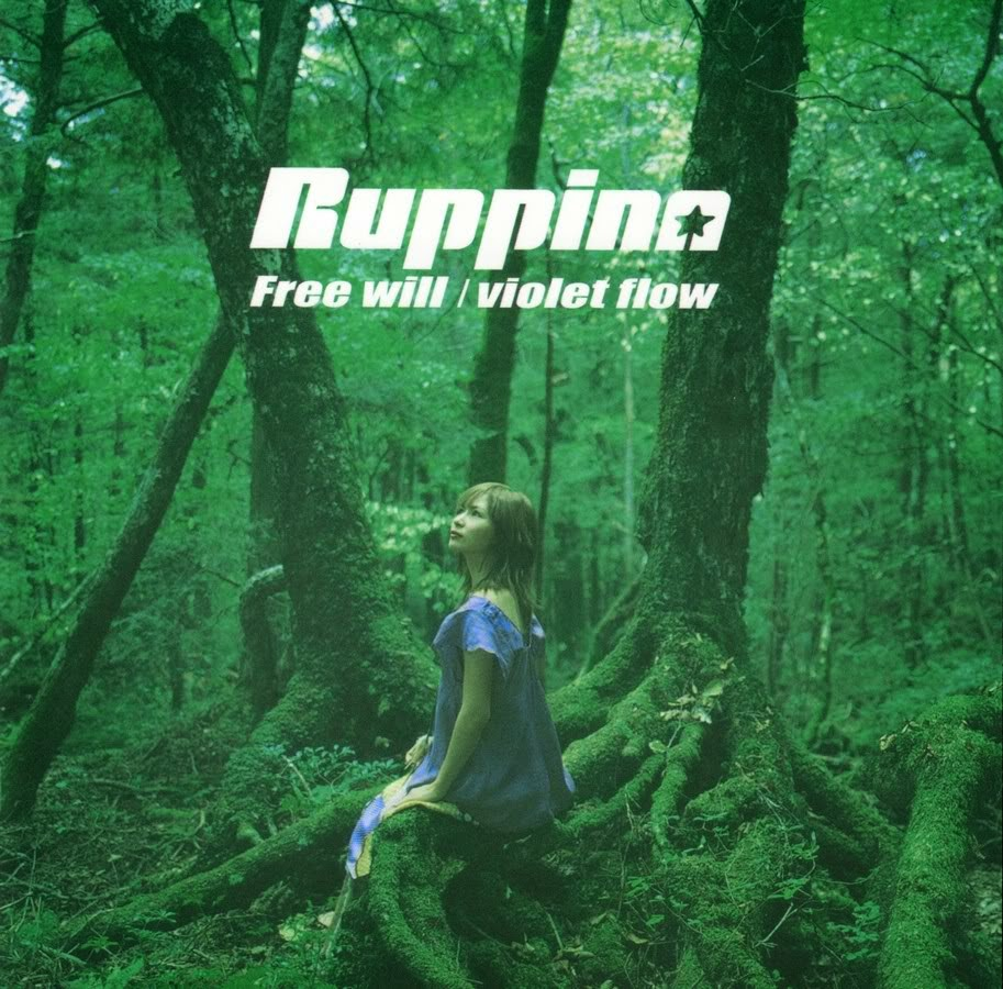 Ruppina - Free Will