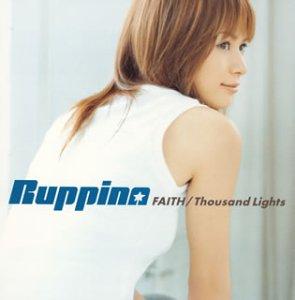 Ruppina - faith
