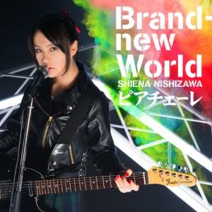 Shiena Nishizawa – Brand New World
