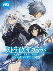 Strike the Blood OSTnime