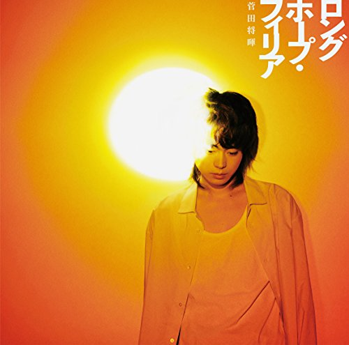 Suda Masaki - Long Hope Philia